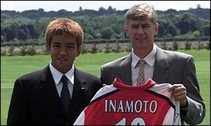 What ever happened to… Junichi Inamoto?